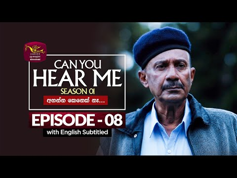 Can You Hear Me | Episode - 08 | 2020-10-15 | Season -01 (අහ