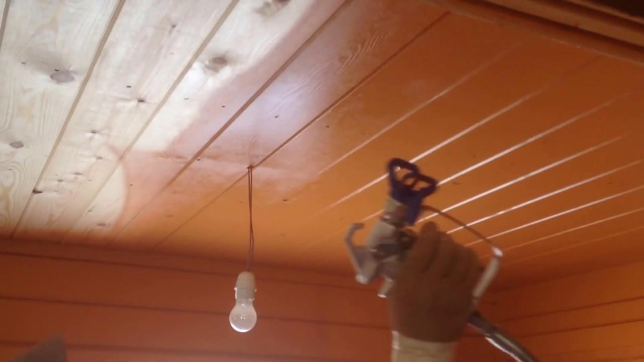 Casasyustas pintura interior en una casa de madera youtube - Madera para pared interior ...