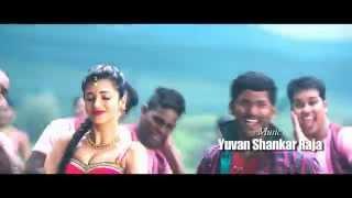 Pooja (Telugu) - TV Promo 5 | Vishal, Shruti Haasan | Hari | Yuvan