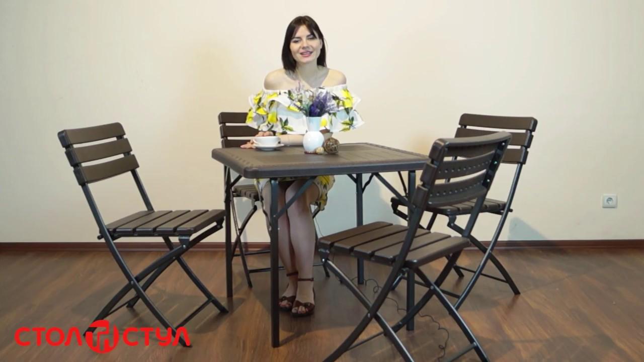 металлические и деревянные барные стулья для кухни - YouTube