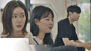 """""""괜한 일에 말렸네… """" 조우리(Jo woo ri) 말에 마음 불편한 임수향(Lim soo hyang) (후=3) 내 아이디는 강남미인(Gangnam Beauty) 12회"""