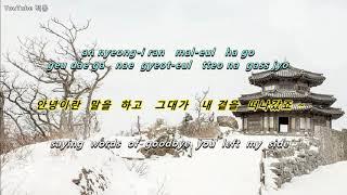 [kpop]♬   흰눈 (White Snow) - 이루  (Eru) [Eng sub]