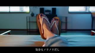 kamiwaraji movie