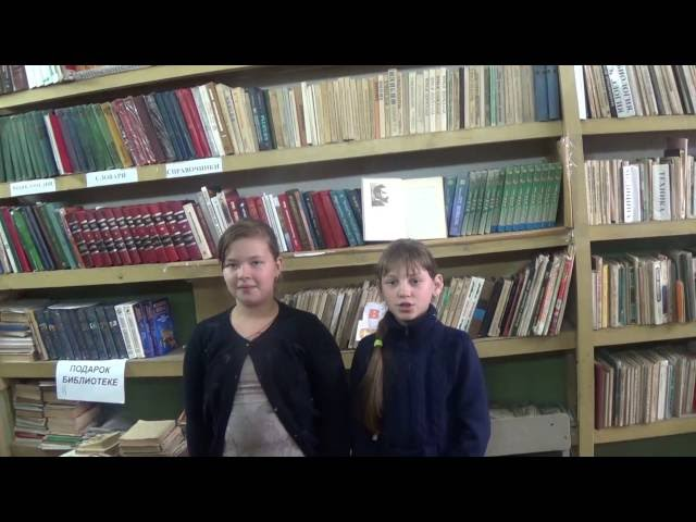 Изображение предпросмотра прочтения – Наталья и ЕвгенияЧернова и Пифонина читает произведение «Труд» В.Я.Брюсова
