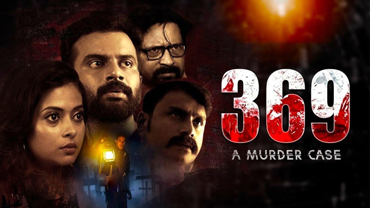 Download Dubbed Suspense Thriller Movie | 369 |  Hemanth Menon | Miya Sree