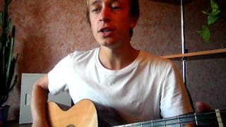 Кирилл Щербаков - Дайте ходу параходу ( сover )