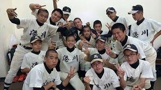港中野球部第31期生卒業記念スライドショ-【港中野球部】