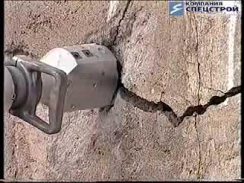 Как уничтожить бетон чем лучше утеплять дом из керамзитобетона