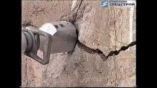 видео Как правильно выполняется алмазная резка бетона?|