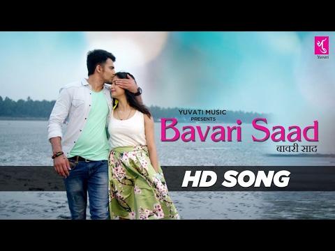 Bavari Saad | Full HD Video Song | Yuvati Music