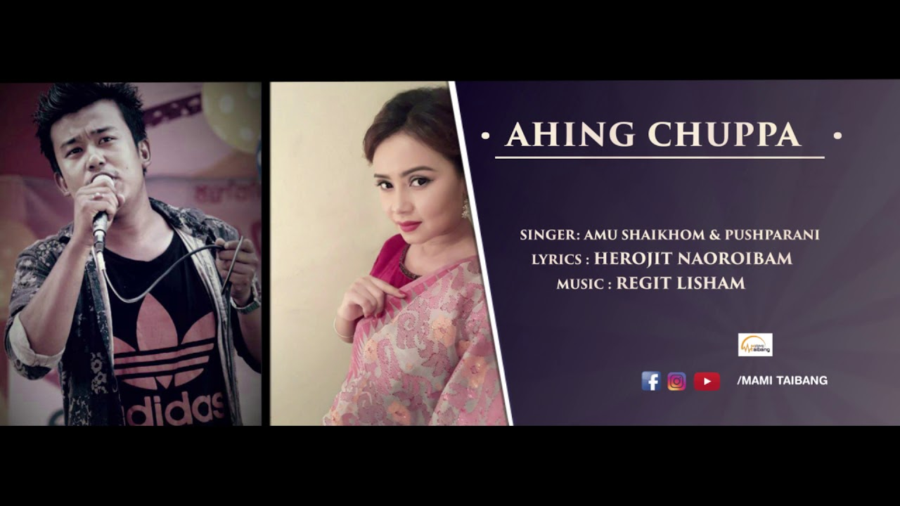 Ahing Chuppa || Amu Shaikhom & Pushparani || Official Audio Song Release 2017 #1