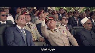 قالوا إيه | بصوت وحوش الصاعقة المصرية | شــاهــد
