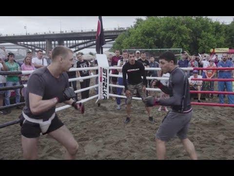Armenian Power Vs The Russian Kicker In MMA.