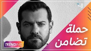حملة تضامن كبيرة أطلقها نجوم مصر على السوشيال ميديا لدعم مسلسل الملك