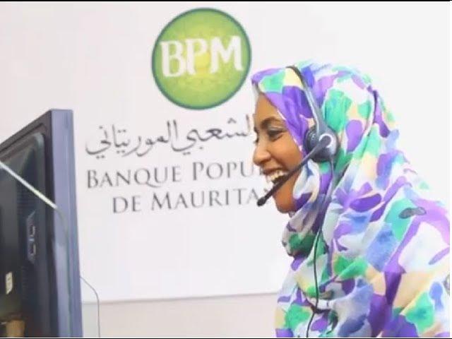 """الحملته المؤسسية الجديدة للبنك الشعبي الموريتاني تحت عنوان """"البنك الشعبي الموريتاني، بنك التقدم"""""""