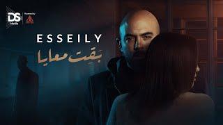 Mahmoud El Esseily – Baaet Maaya