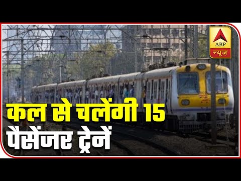 Indian Railways To