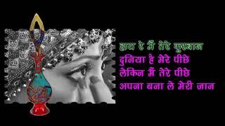 Kajra mohabbat wala -Kismat-Full Karaoke with Scrolling lyrics