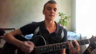 Люба звезда youtube, песня под гитару))