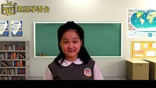 Publication Date: 2019-10-28 | Video Title: 禮賢會恩慈學校-「統計知多少:象形圖」