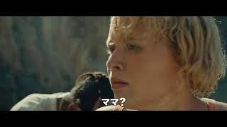 人が急速に老化する奇妙なビーチ…M・ナイト・シャマラン監督『オールド』日本版予告編