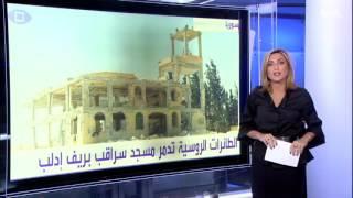 """#أنا_أرى غارات روسية تخرج مركز """"ورقة"""" الثقافي في حلب عن الخدمة"""