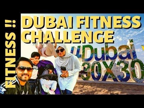 DUBAI FITNESS CHALLENGE | Dubai30x30 | Insta360