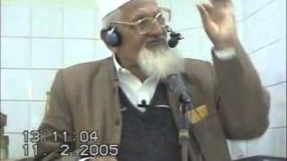 Was Yazeed granted Jannat??