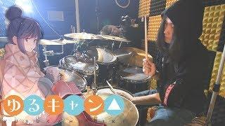 エンディングテーマ ゆるキャン△ Yuru Camp△ 「Fuyu Biyori」 作詞・歌 ...