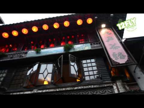 12fly TV - Homestay @ Jiu Fen 九份