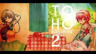 Shibayan Records - Toho Bossa Nova 2 (Full album)