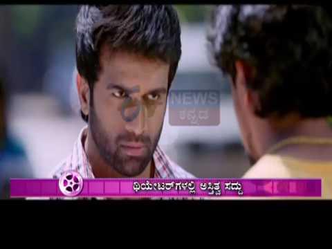 Astitva Kannada Movie Hd Download