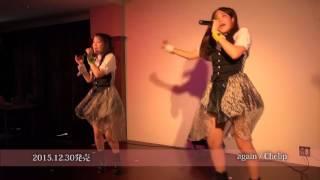 2015.11.22 鳥取県米子市で収録。 地元ライブでの初披露映像とマスター...