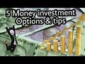 how to invest money || best investment options in india || paise kaise invest kare hindi