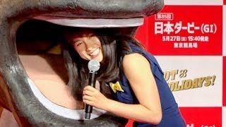 俳優の松坂桃李(29)と女優の土屋太鳳(23)が、5月21日にハイアットリ...