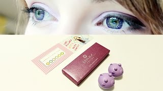 Lensvillage: Geolica Euro Celine Violet Circle Lenses on green-gray eyes review