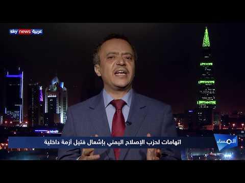 تنظيم الإخوان في اليمن.. خنجر في ظهر الشرعية والتحالف  - 19:55-2019 / 8 / 21