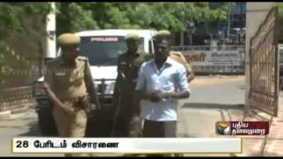 Enquiry commences in the case related to the rape and murder of Punitha in Thoothukudi