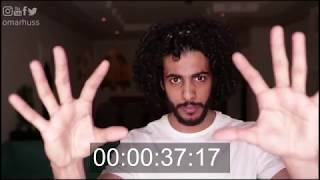 برنامج تيسير للكهرباء - عمر حسين