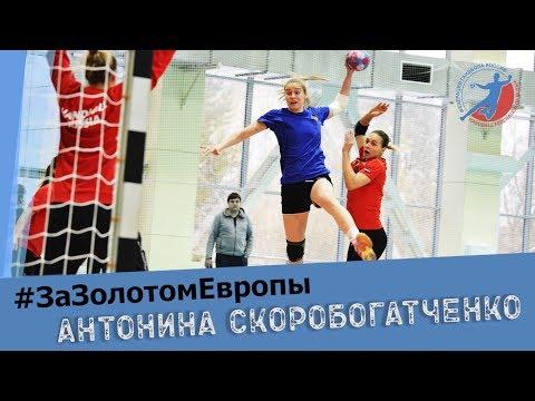 «Я боялась, что меня все бросят». Антонина Скоробогатченко