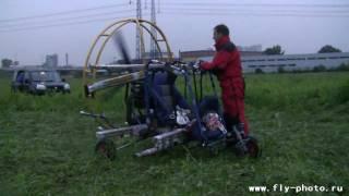 Воздушное пиротехническое шоу