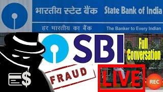 SBI fraud call  साबधान कृपया call  ना उठाए call from 7282039748 l Gamezoon
