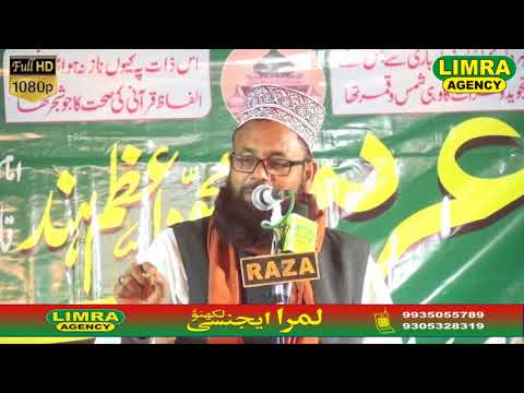 Salman Raza Nizamat Maulana Aazam 10 February 2018 Habibpur Lucknow HD India