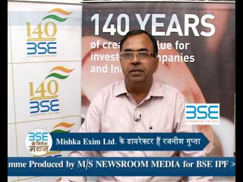 Know all about Sovereign Gold Bond (SGB) in BSE Nivesh Manthan Episode #45