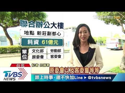 【十點不一樣】絕不離開! 韓國瑜:當選總統在高雄辦公