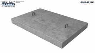 Плити перекриття пустотілі канальні БЖ-02