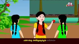 21 Danimma Pandu,L K G,Telugu Rhymes