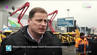 Техника ANT на службе Московских коммунальщиков