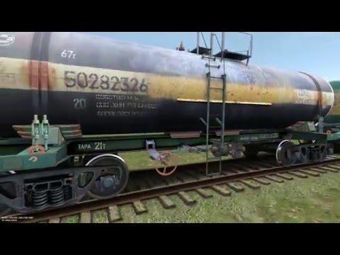 TRAINZ. ЦИСТЕРНА 15-1548 перевозка кислот.