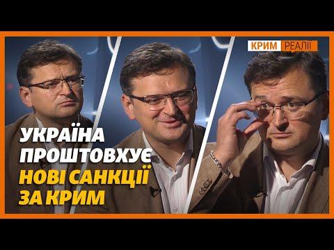 Україна відповість на
